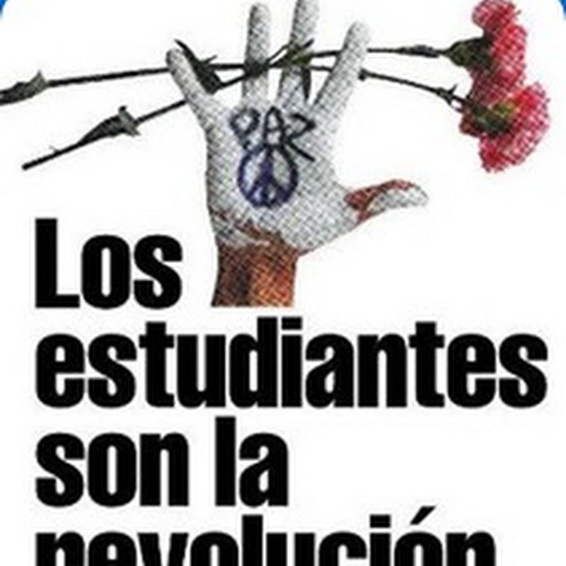 Día del Estudiante (en Ecuador)