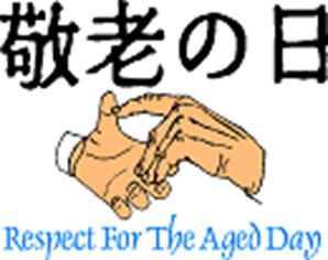 aged japan