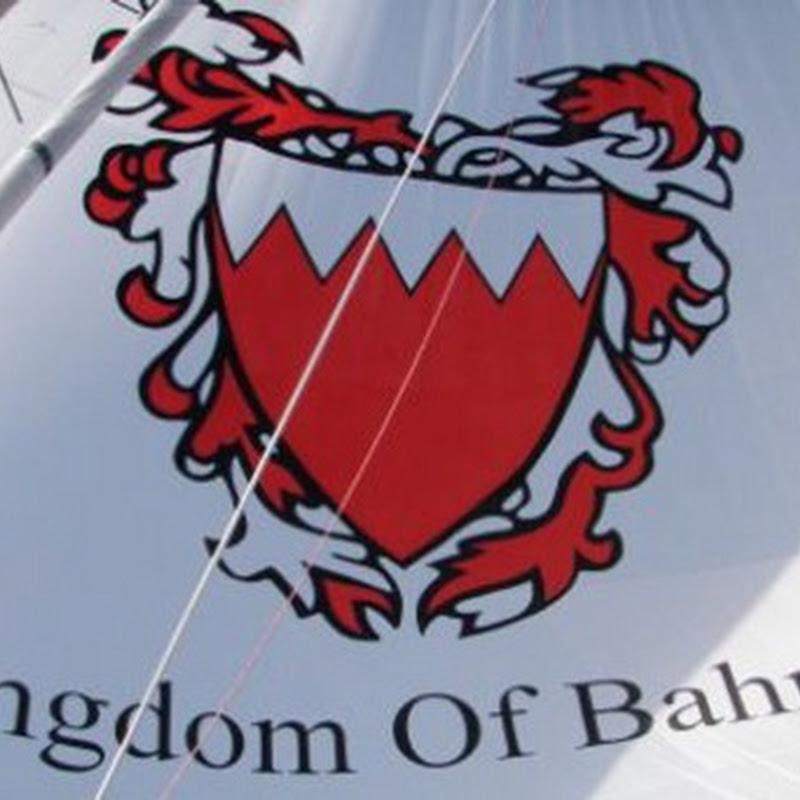 Día Nacional de Bahréin