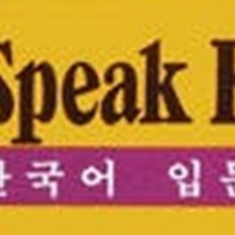 Día del Alfabeto Coreano