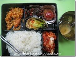 iSponge Lunch_07 [1024x768]