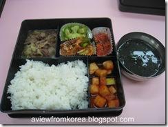 iSponge Lunch_01 [1024x768]