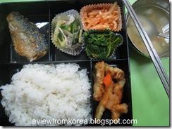 iSponge Lunch_04 [1024x768]