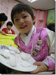 Chuseok iSponge_19 [1600x1200]
