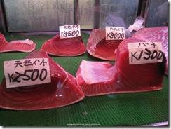 Tsukiji Fish Market_12 [1600x1200]