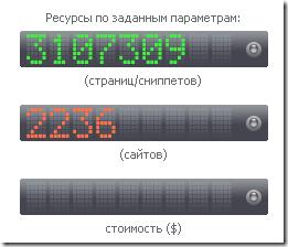 mainlink софт