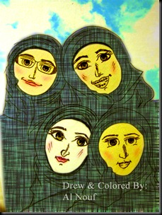 Emirati_Ladies_by_Nouf_Creativity