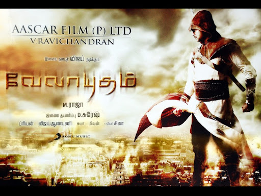 2017 tamil movies free download