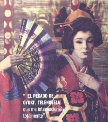 oyuki1