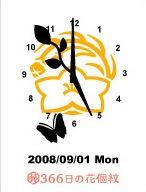 Reloj Flor 01
