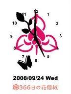 Reloj Flor 04