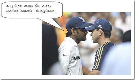 australia Cricket funny ricky ponting