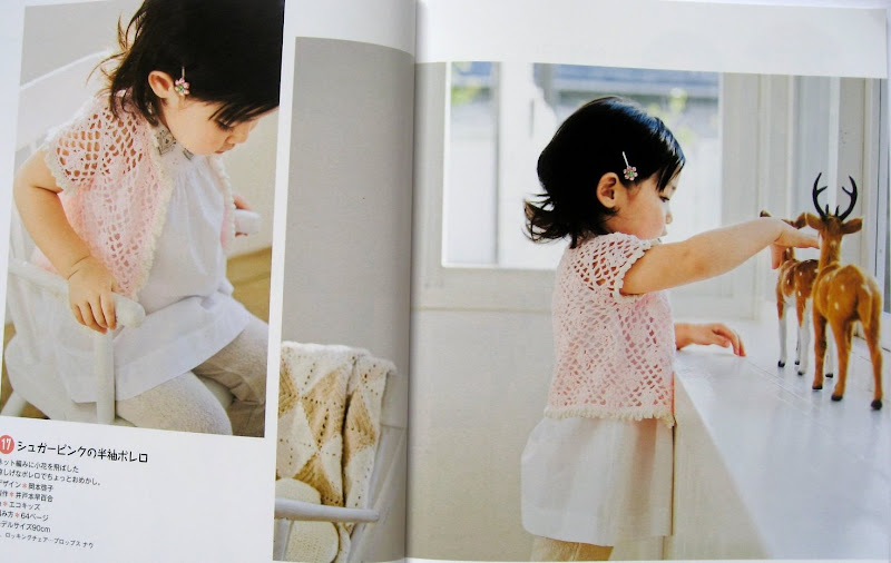 日本钩针书籍:2-3岁儿童装 - maomao - 我随心动