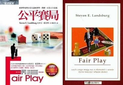 fair play-horz