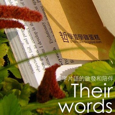 theirwords