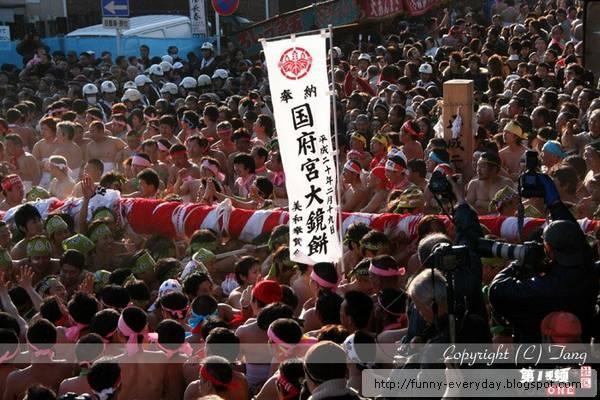 日本裸祭 (1)