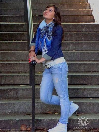 sexiest computer hacker' Kristina Svechinskaya