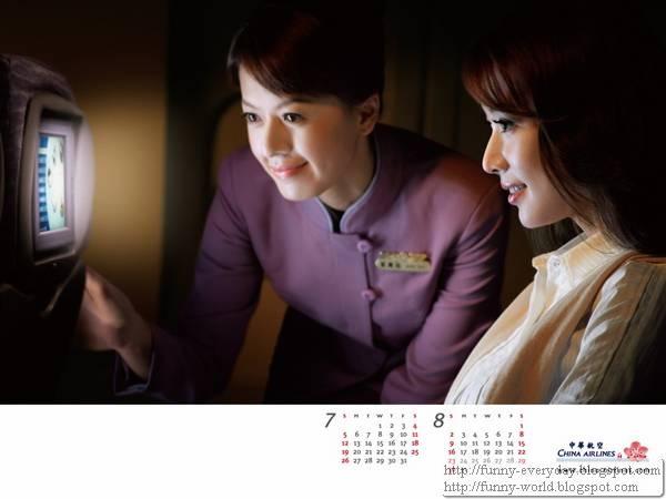 林志玲月曆