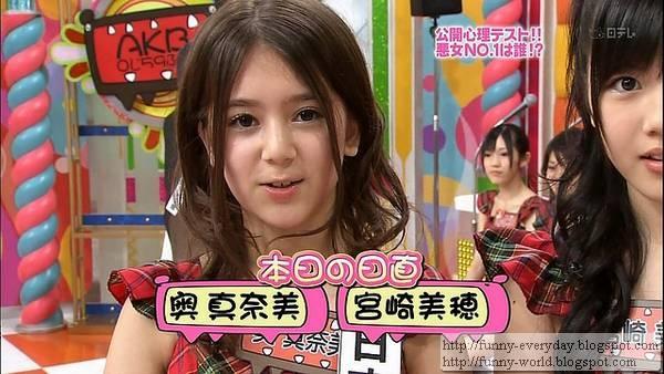 奧真奈美 AKB48 (8)