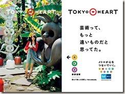 tokyoheart_10_1024