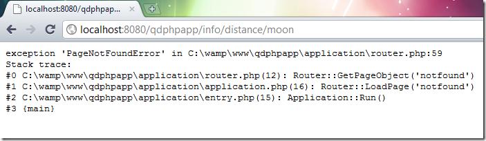 qdphpapp_uncaughtexception