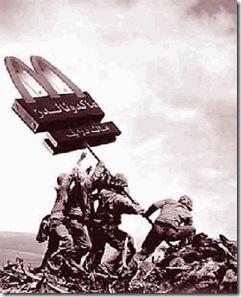 ImperialismoMacdonals