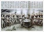 被忽视的《南京条约》第一条
