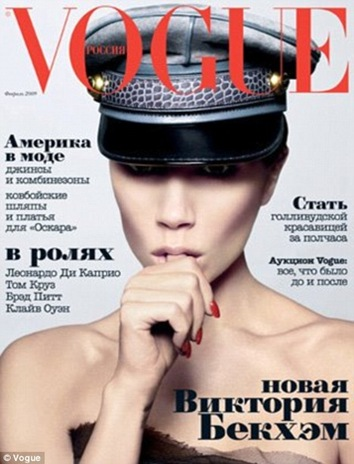 Victoria Beckham covers Russian Vogue February 2009 Picture