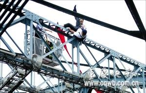 Chen Fuchao Pushed Off Haizhu Bridge Picture 3