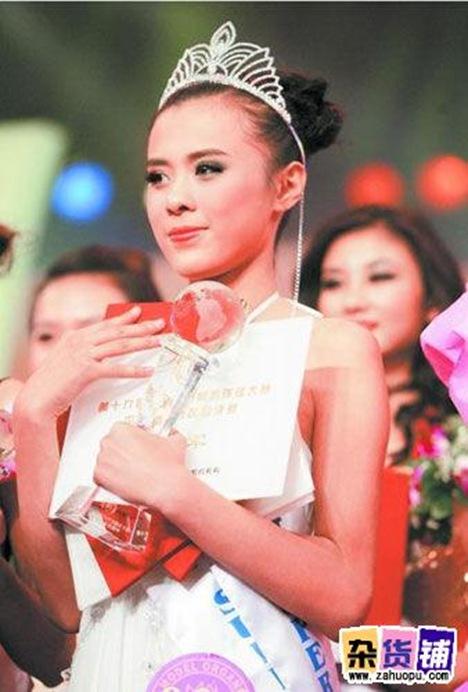 Zou Linying, China's Super Model, Pic