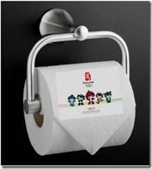 beijing-olympics-blogroll