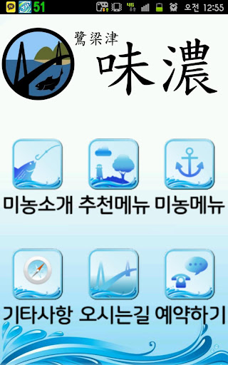 Amazon.com: AnyMeeting: Appstore for Android