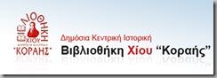 logo-korai