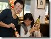 20081123美鳳與麗蓉老師