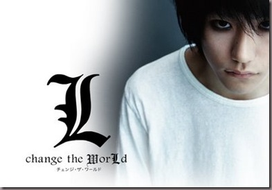 Poster do 3º live de Death Note: L change the world