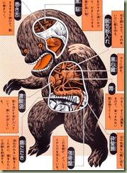yokai_daizukai_2