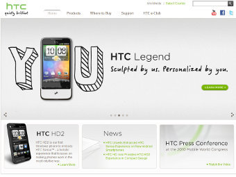 HTC has refused to recognise itself the infringer of patents Apple