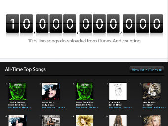 In iTunes have bought 10 billion songs
