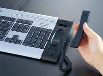 Skype-keyboard