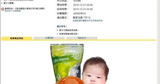 自製安全的嬰兒用品-神奇濕紙巾機