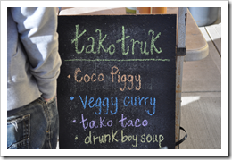image of Tako Truk's offering at the Two Beers' Haitian Relief fund raiser courtesy of our Flickr page
