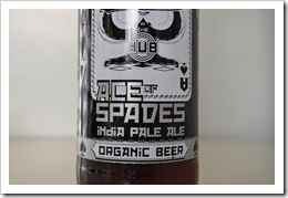 image Hopworks Ace of Spades Imperial IPA, Oreganic courtesy of our Flickr page
