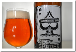 image Hopworks Ace of Spades Imperial IPA Side-by-Side courtesy of our Flickr page