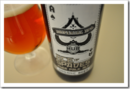 image Hopworks Ace of Spades Imperial IPA Out of Focus courtesy of our Flickr page