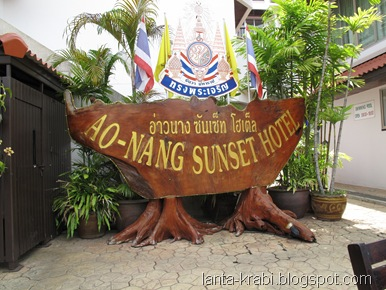 Ao Nang Sunset Hotel Reception