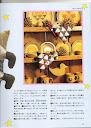 От плат,конци и прежда - Page 2 35