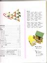 От плат,конци и прежда - Page 2 Patwork%2520003