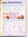 От плат,конци и прежда - Page 2 25