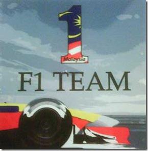 f1-2[1]