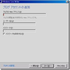 20091123_232652